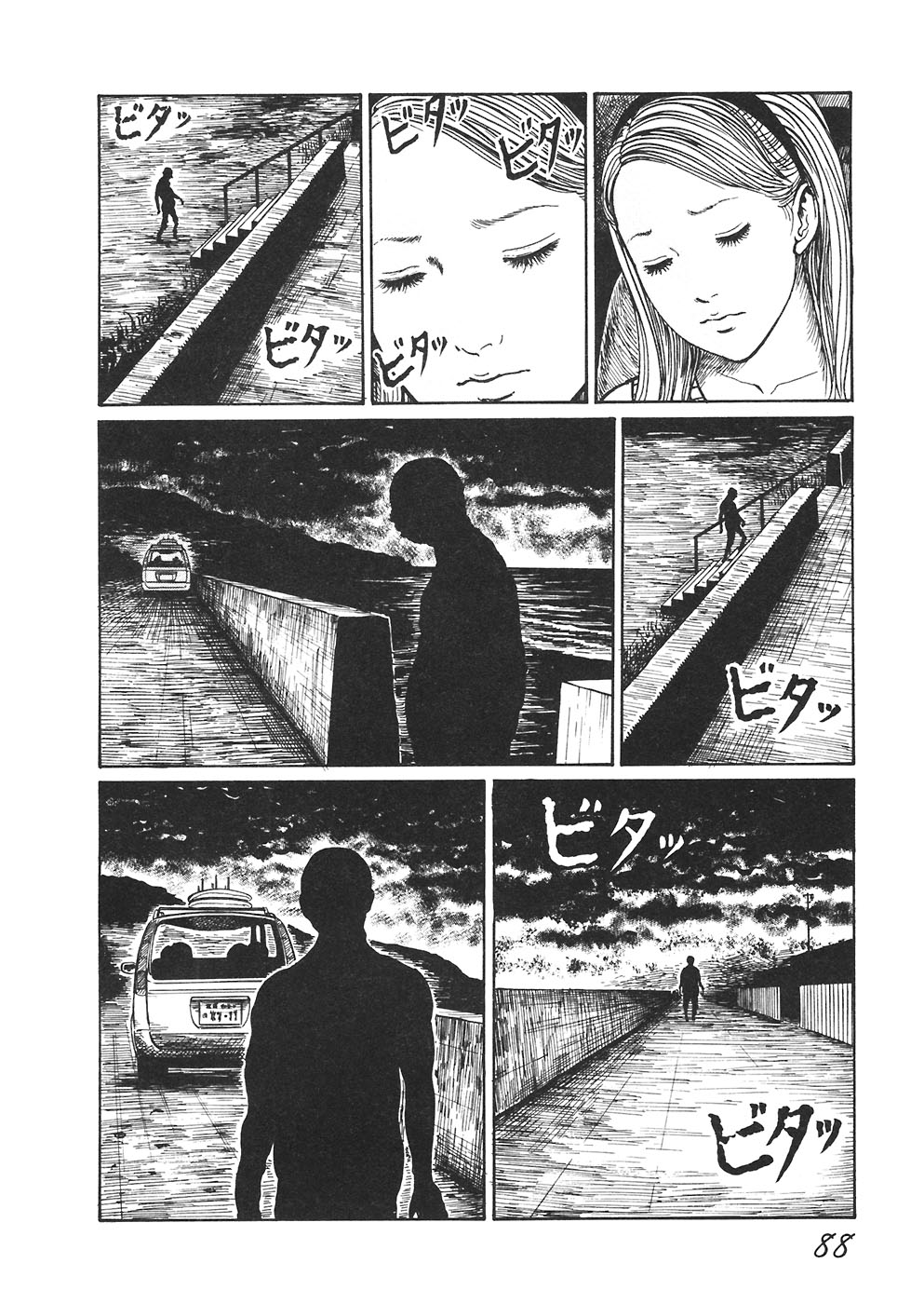 Mimi no Kaidan chap 4: bờ biển trang 5