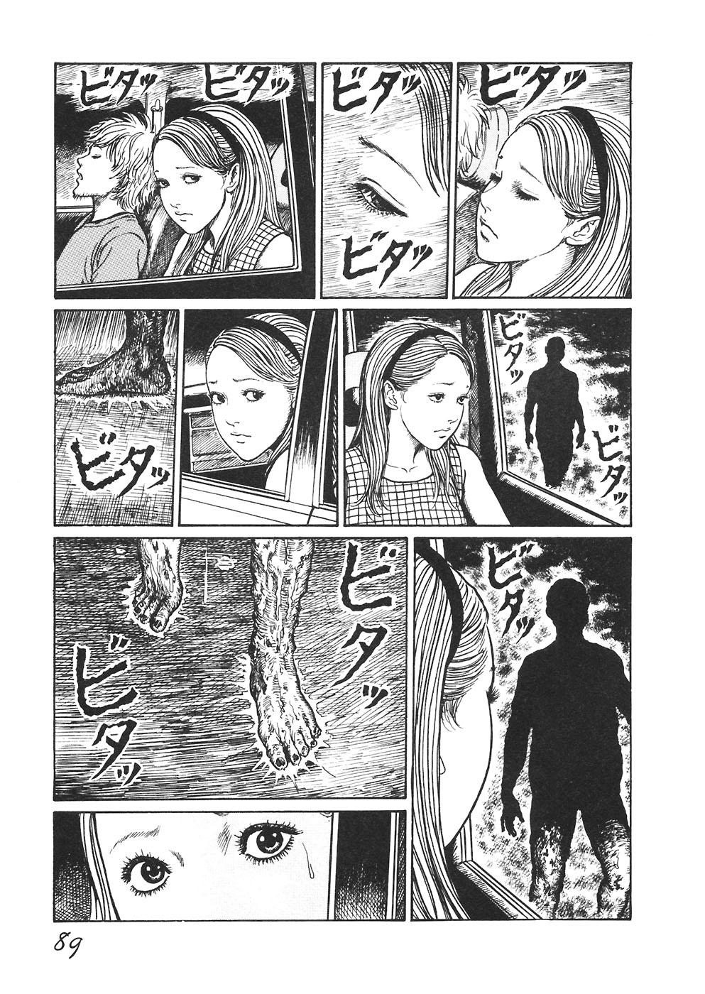 Mimi no Kaidan chap 4: bờ biển trang 6