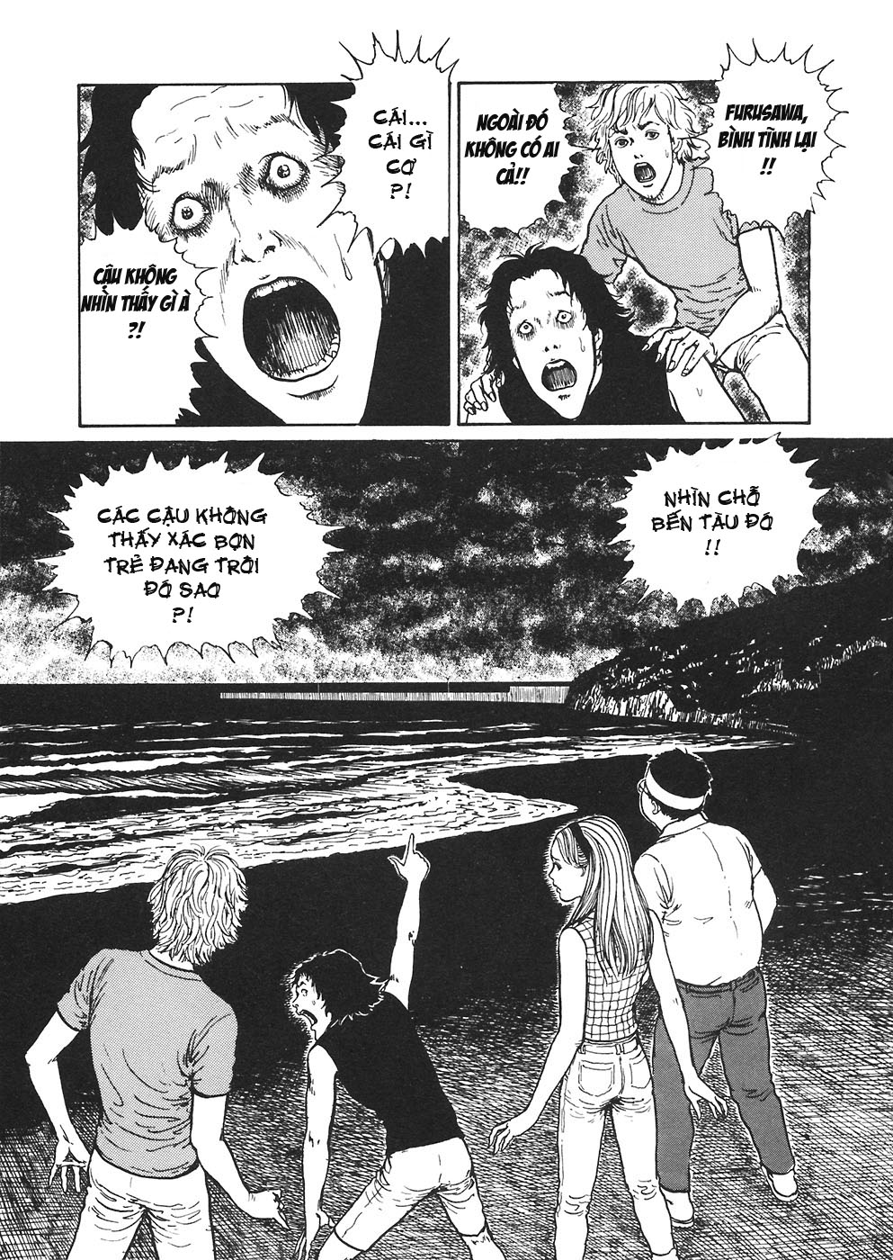 Mimi no Kaidan chap 4: bờ biển trang 25