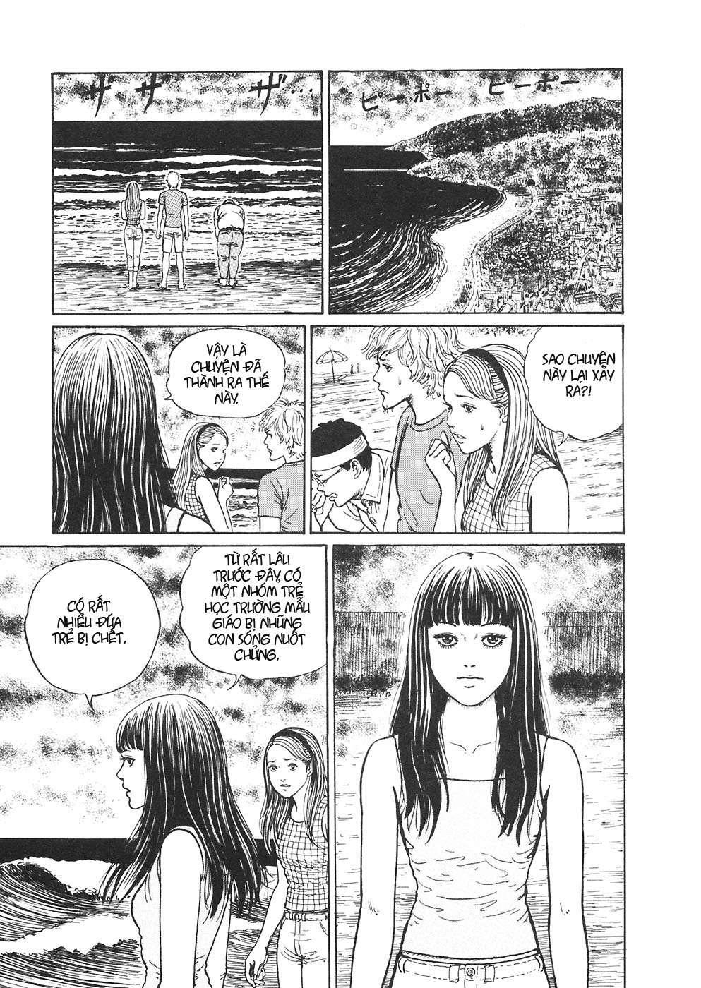 Mimi no Kaidan chap 4: bờ biển trang 29