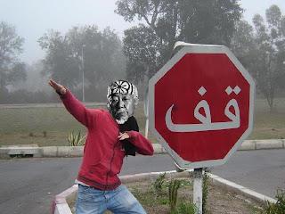 Stop árabe sr. miyagi