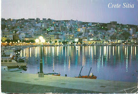 Carte Crete Sitia.Postcard A La Carte Greece Crete
