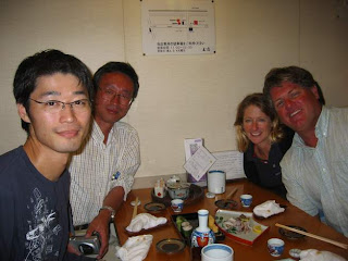 Shushi Dinner with Tasaki-san and Surida-san