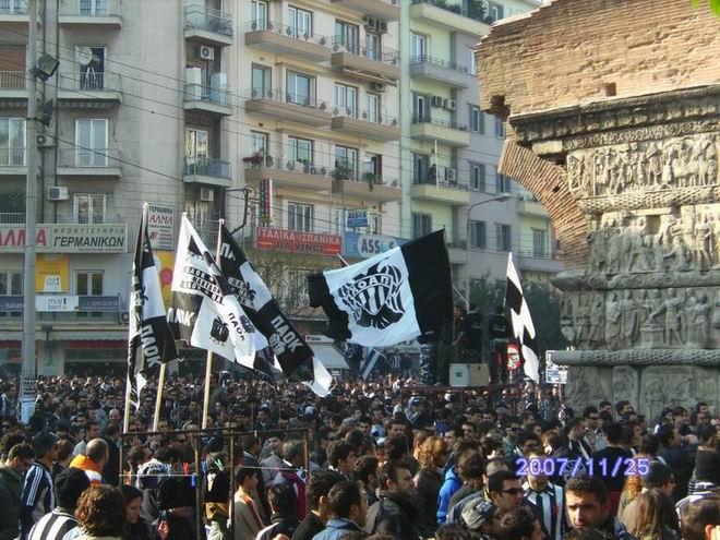 ΣΥΛΑΛΛΗΤΗΡΙΟ ΓΙΑ ΤΑ ΧΡΕΗ, ΚΑΜΑΡΑ 25-11-2007