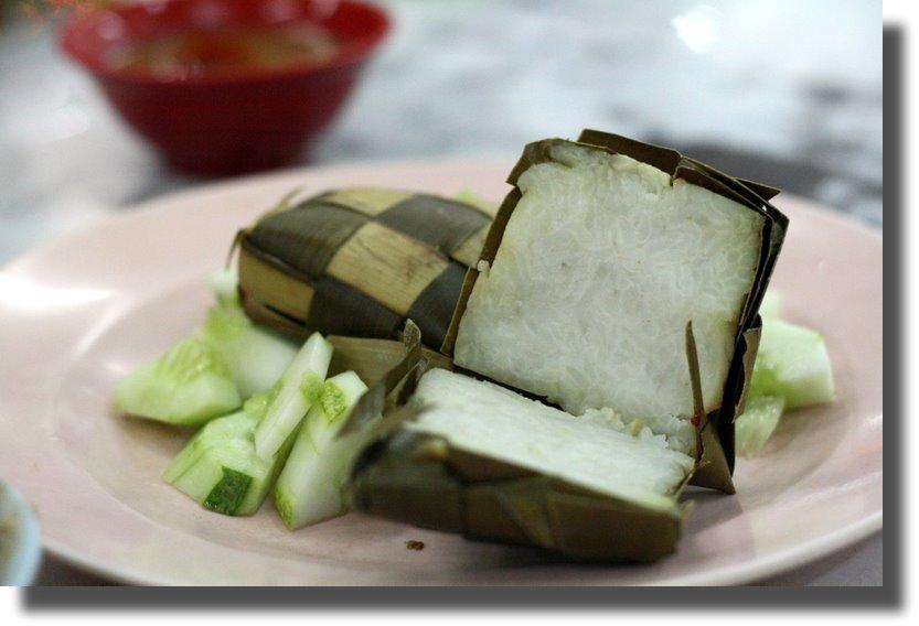 daun, daun kelapa muda, daun pelapah  kelapa muda , daun ketupat, gambar ketupat, ketupat, ketupat empat,