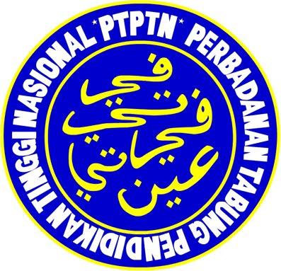 PTPTN Education Loan