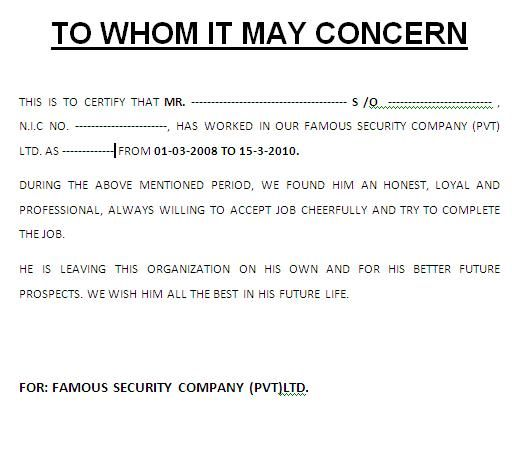 7 Cover Letter Format To Whom It May Concern Inventory To Whom It - to whom it may concern letter