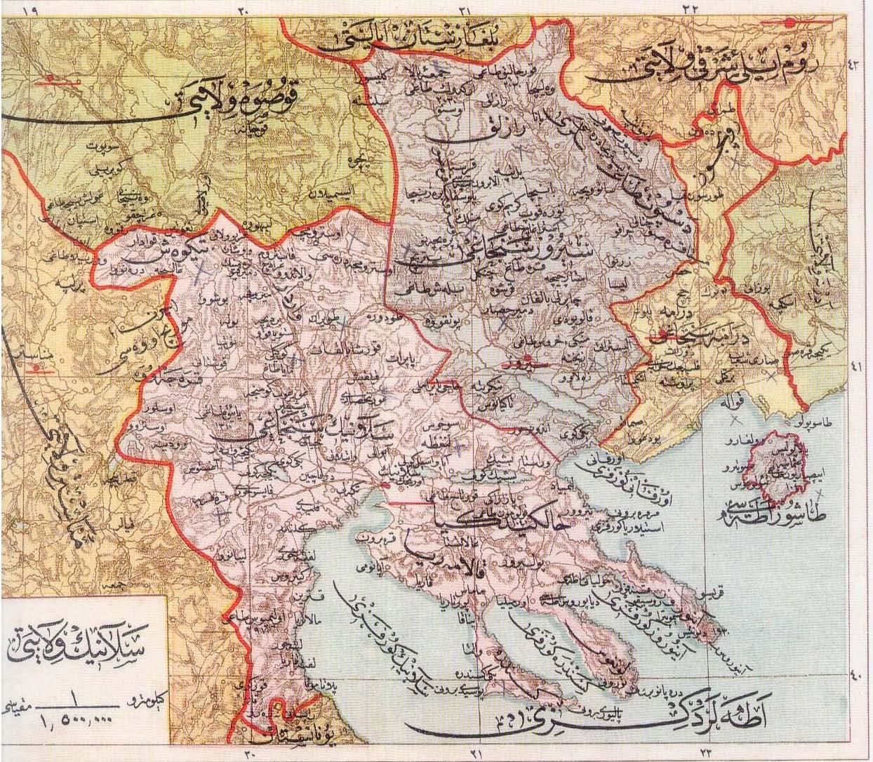 macedonia - photo #50