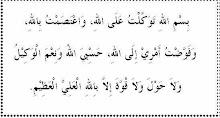 Doa Tawakkal