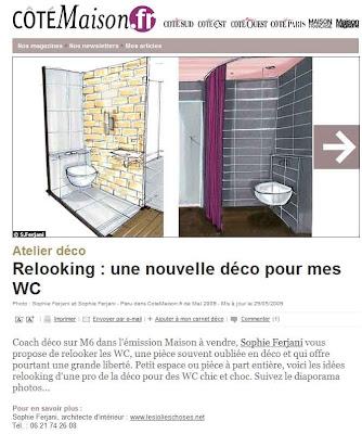 Les Jolies Choses Le Blog Lactu Les Articles Www