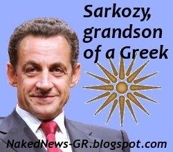 Οι ελληνικές ρίζες του Νικολά Σαρκοζί από την Θεσσαλονίκη της Μακεδονίας - Nicola Sarkozy is Greek from Macedonia Thessaloniki