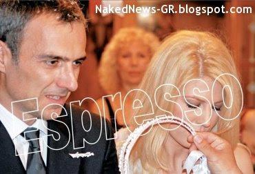 φωτοπουλος θρασκια γαμος