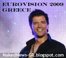 Σάκης Ρουβάς Eurovision 2009 Sakis Rouvas