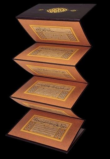 Kitab aqidatul awam