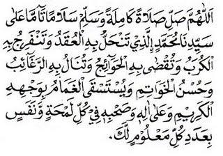SHALAWAT NABI SHALLALLAHU 'ALAIHI WASALLAM: Sholawat Nariyah