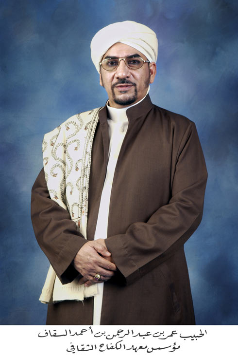 Sufi Road: Sufi Road : Mengenang Sayidil Walid Habib