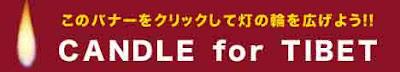 invitation_banner.jpg