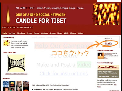 candle4tibet_site03.jpg