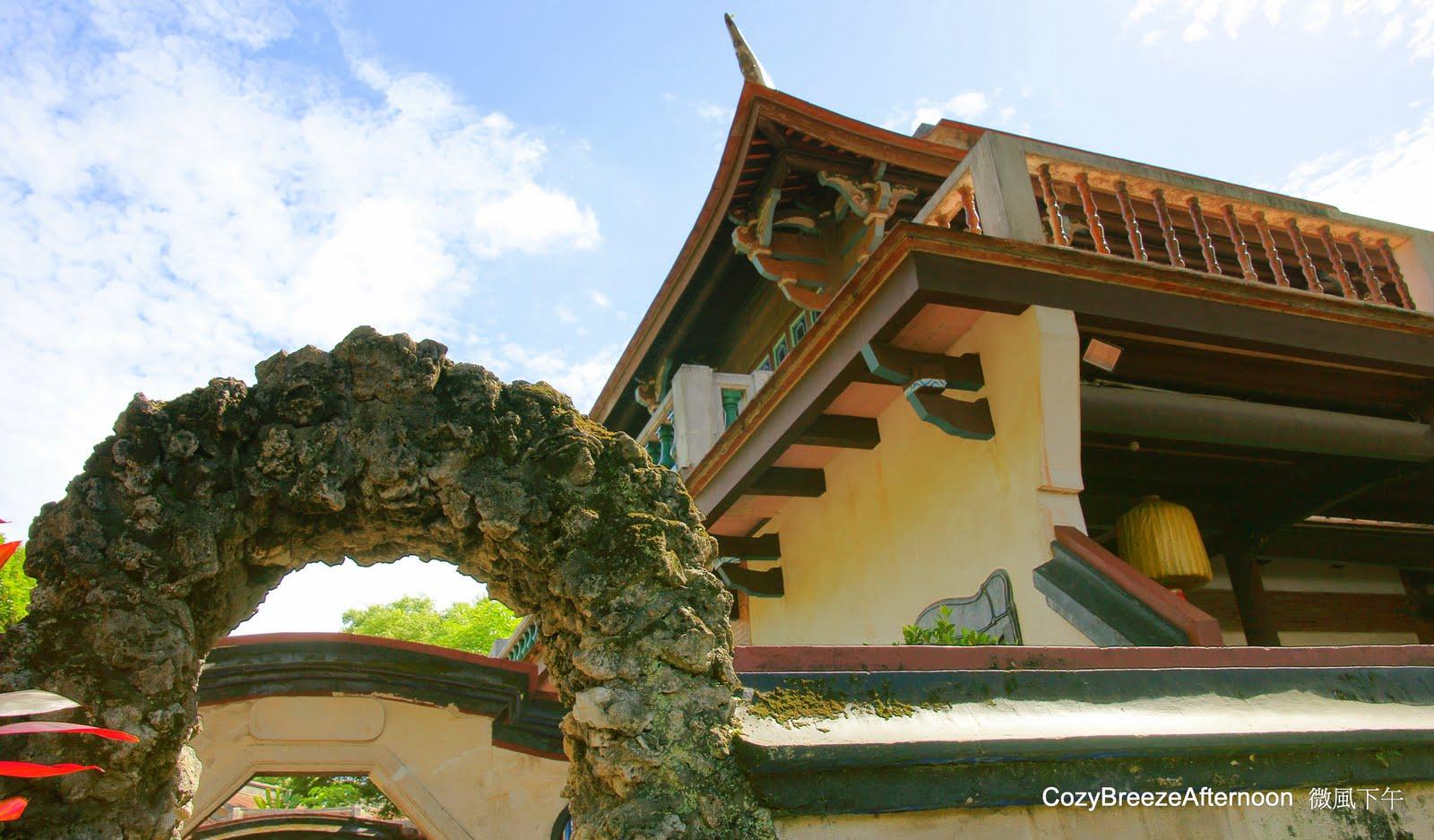 微風下午 : 板橋林家花園