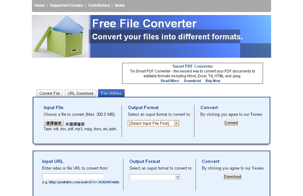 2010 11 21 00 33 Free File Converter.轉檔與線上影音轉檔與掃描電腦重複檔案