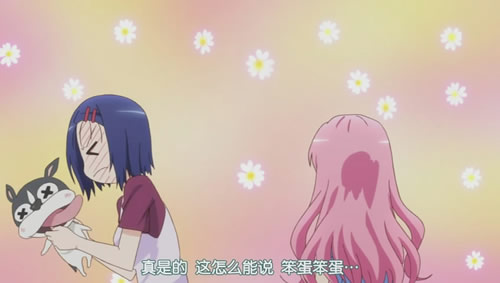 Anime and manga review and gallery - Motto to love ru images ...