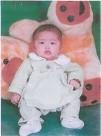 Emi's photo