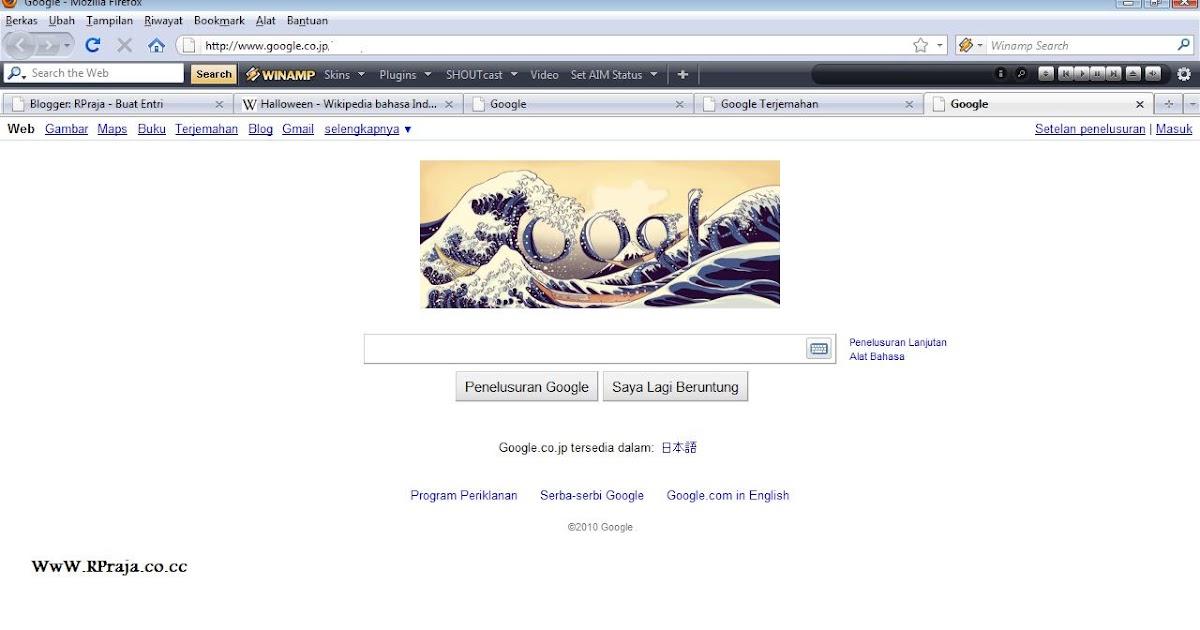 Google Halloween 31 Oktober 2010 ~ Ilmu Komputer ...