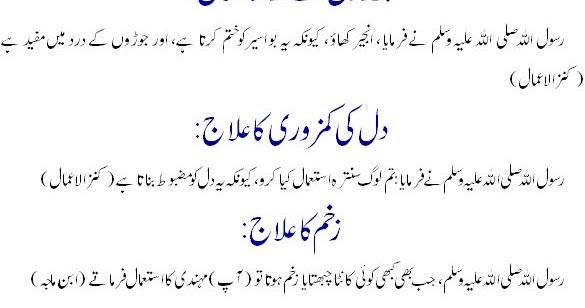 Islamic Pregnancy Tips