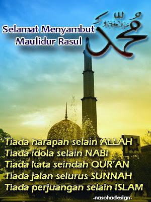 Islamik Testimonial