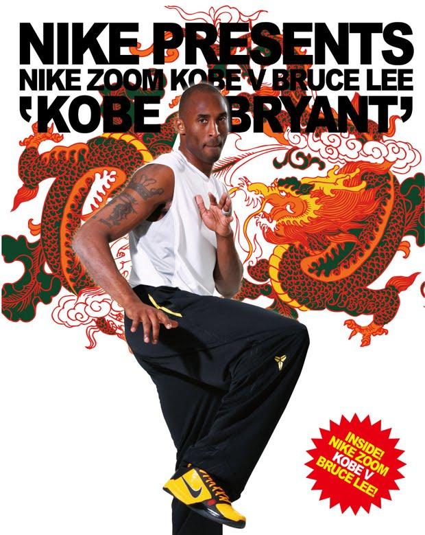 "buy popular b21da 4e08e felix ip。蟻速畫行: Nike Zoom Kobe V – ""Bruce Lee"" Edition"