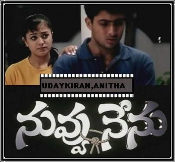 Download Sakhiya Song: Telugu & Hindi Mp3Songs: Nuvvu Nenu