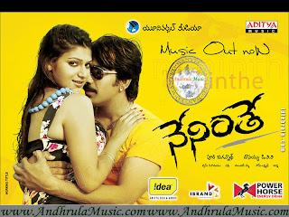tollywood movies,songs,wallpapers: Neninthe Telugu Movie