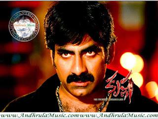 tollywood movies,songs,wallpapers: Ravi Teja - Krishana
