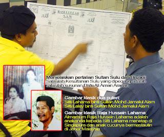 Blog Rasmi Asreemoro: Gloria Macapagal Arroyo Berbangsa ...