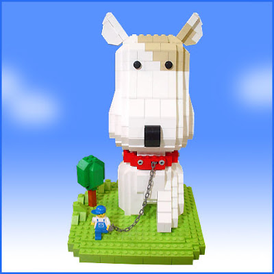 Hop the lego puppy