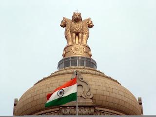 Tricolour Ashok Stambha image for PT education blog Sandeep Manudhane SM sir