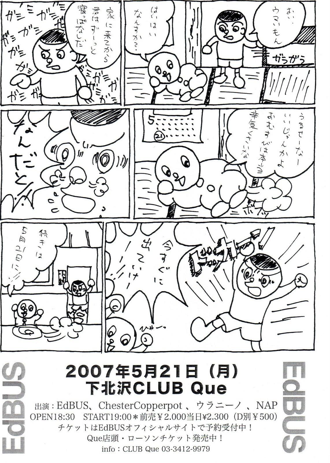 [flier1]