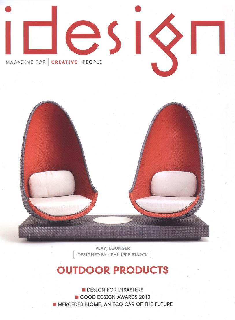 Chanintr Living: Dedon in iDesign, December 2010, Cover ...
