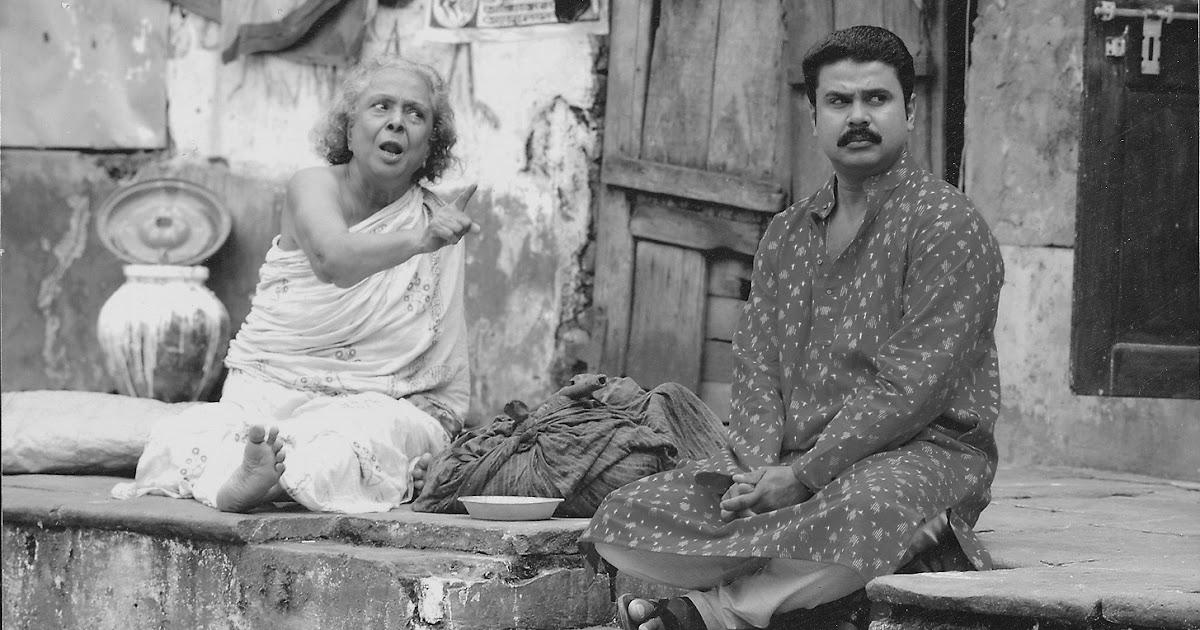 kathavasheshan songs