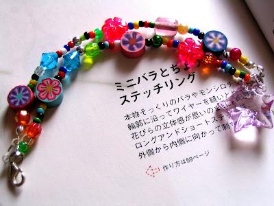 Blue Diamond Bracelets Sale