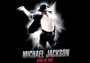 Michael Jackson Songs Download