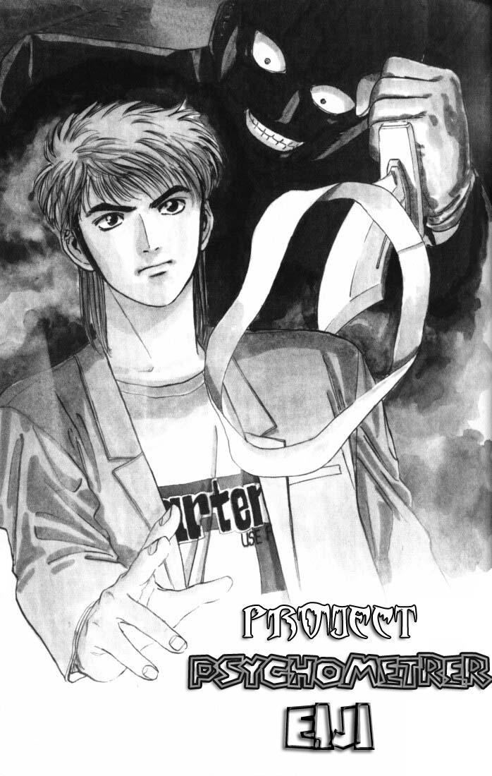 Psychometrer Eiji chapter 16 trang 3