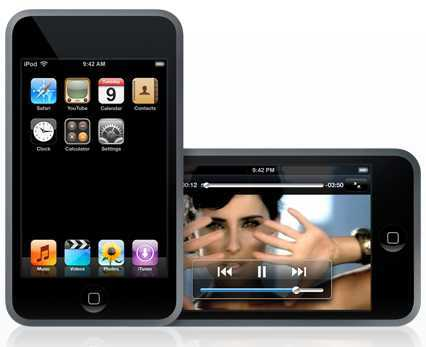 Apple's iPod Touch gets official now