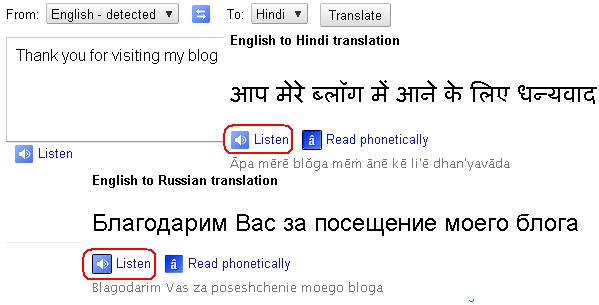 Learn to Speak Different Languages via Google