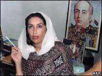Benazir Bhutto was the political heir of her father, Zulfikar