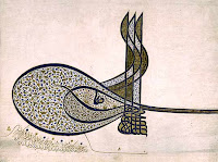 The tughra of Suleiman the Magnificent