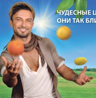 Tarkan's Turkish citrus fruit campaign in Russia