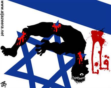 Israel criminal