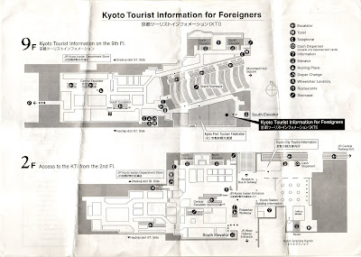 my rly japan: A Day in Kyoto: Part 1 & 2 Kyoto Station Map on nagano station map, jiyugaoka station map, shinjuku station map, kamakura station map, tachikawa station map, japan map, kanazawa station map, uji station map, matsumoto station map, niigata station map, takasaki station map, fujisawa station map, kawaguchiko station map, shizuoka station map, city bus line map, kobe map, tofukuji station map, amagasaki station map, hakodate station map,