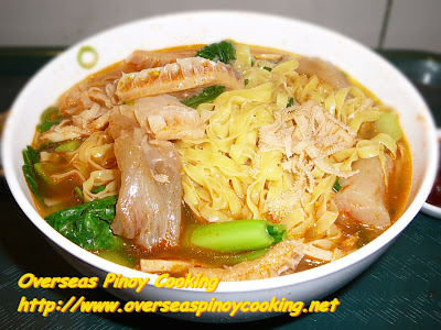 Spicy Tendon and Tripe Noodle Soup - Yellow Flat Noodles